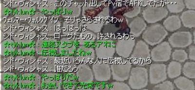 c0055871_203188.jpg
