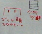 c0049287_443344.jpg