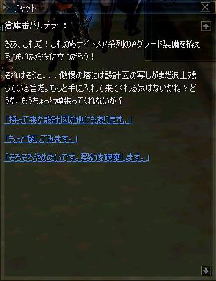 e0009499_17434313.jpg