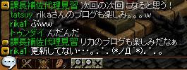 a0047406_1456424.jpg