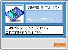 c0073113_22281758.jpg