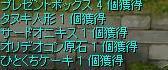 e0086716_1345948.jpg