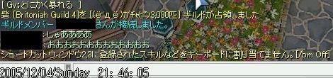 e0083733_14573313.jpg