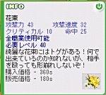 a0011592_14351948.jpg