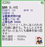 a0011592_14423870.jpg