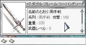 a0064193_62909.jpg