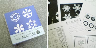 c0068783_19235319.jpg