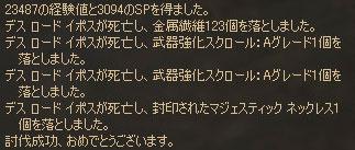 e0008801_17393768.jpg