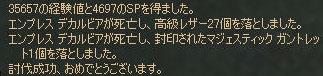 e0008801_17584310.jpg