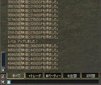 e0066610_316264.jpg