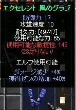 a0052536_2022114.jpg