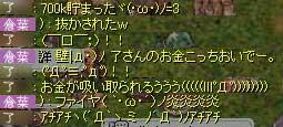e0072542_13244345.jpg