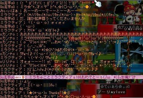 a0059183_11113216.jpg