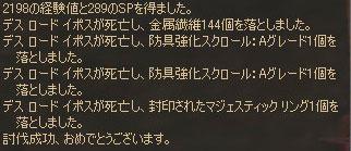 e0008801_1812233.jpg