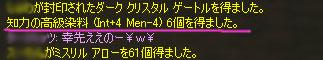 e0008801_1817611.jpg