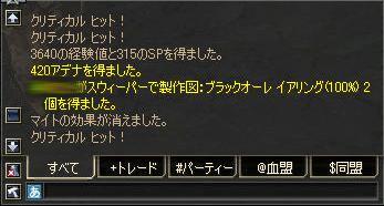 e0066610_5275370.jpg