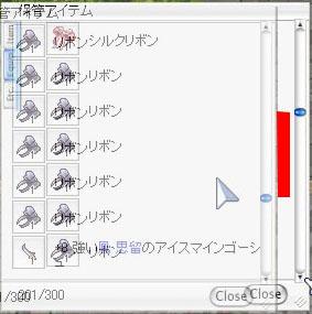 e0068743_828219.jpg