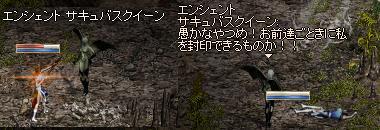 c0036364_15272887.jpg