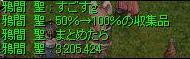 e0021537_20322859.jpg