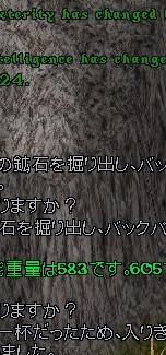 e0068900_12361741.jpg