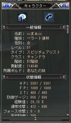 c0049287_248252.jpg