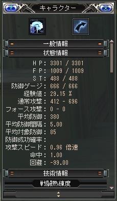 c0049287_2485293.jpg