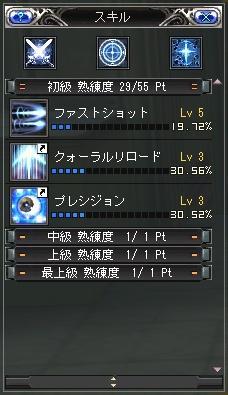c0049287_250558.jpg