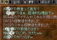 c0019024_18525937.jpg