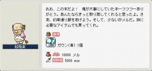 e0087434_23133341.jpg
