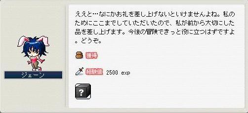 e0087434_2320449.jpg