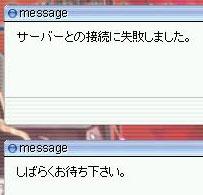 c0009992_19344953.jpg