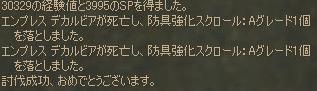 e0066610_1044543.jpg