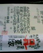 a0013611_027192.jpg