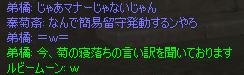c0017886_13572735.jpg