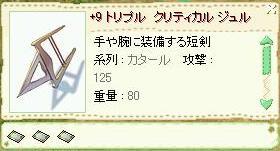 a0056692_6425820.jpg