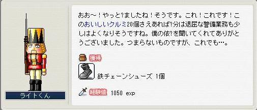 e0087434_826541.jpg