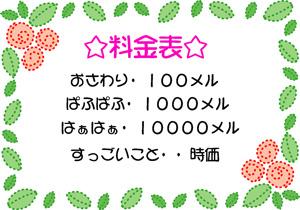 c0017942_11405964.jpg