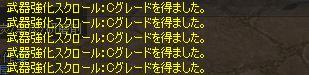 c0026284_1594862.jpg