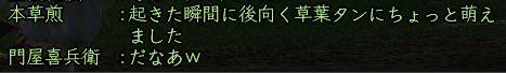 a0032309_3285819.jpg