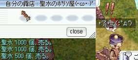 e0072542_15493423.jpg