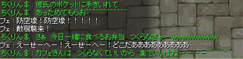 c0055871_19445278.jpg