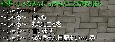 a0054379_135241.jpg