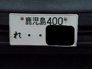 a0047180_2131246.jpg