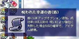 c0048881_1911116.jpg