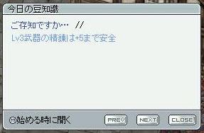 c0009992_23175436.jpg