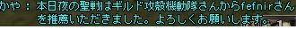e0031729_15334982.jpg