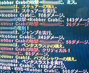 e0066529_1355284.jpg