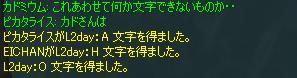 e0045394_2515156.jpg