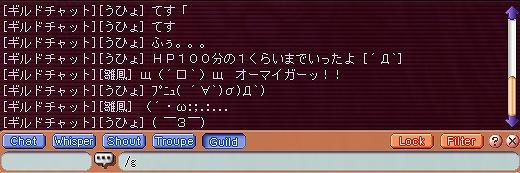 c0052801_1971944.jpg