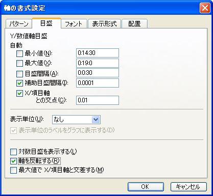 c0051032_20262066.jpg